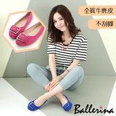 Ballerina 牛麂皮金屬釦環皮帶豆豆鞋