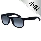 原廠公司貨-【Ray-Ban 雷朋】亞洲加高鼻墊款-霧黑-漸層灰鏡面(4165F-622/8G-55)