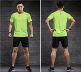 運動套裝男士夏季薄款短袖速干衣跑步健身房夏天寬鬆短褲休閒兩件 魔方數碼館