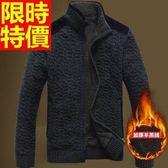 男針織高領外套 隨性-冬季加厚超暖羊羔毛絨立領潮流外套 3色65ae30[巴黎精品]