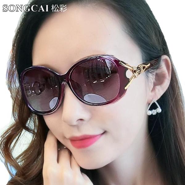 墨鏡女士新款圓臉小臉潮大臉顯瘦偏光太陽眼鏡女防紫外 花樣年華