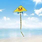 小黃鴨風箏線輪套裝濰坊卡通線輪兒童初學者大型成人微風易飛新款 喵小姐