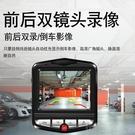 行車記錄器 汽車載行車記錄儀高清夜視360度免安裝無線前後錄雙鏡頭YYP【快速出貨】