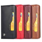 超多卡槽 三星A51 手機殼 超薄 磁吸 保護殼 三星 Galaxy A51 支架插卡 掀蓋殼 奢華 翻蓋皮套
