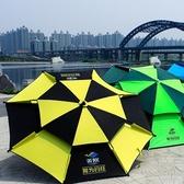 戶外傘 漁傘釣魚傘大釣傘