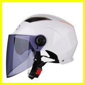 夏季頭盔男女士輕便電動車踏板半盔覆式安全帽四季電瓶車防曬個性