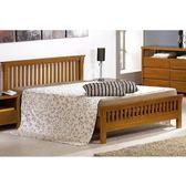 床架 床台 SB-033-1 魯娜3.5尺柚木單人床 (不含床墊) 【大眾家居舘】