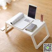 雲木雜貨 簡約床上小桌子折疊桌電腦桌 家用小書桌宿舍懶人學習桌 MKS摩可美家