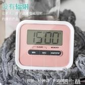 計時器 計時器提醒器小學生兒童學習作業做題倒記時器網紅時間管理 生活主義