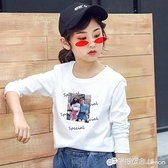 女童T恤 女童長袖t恤新款中大童洋氣白色秋裝女孩打底衫兒童純棉上衣