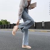 九分褲 開叉寬管牛仔褲女直筒寬鬆高腰夏季淺色薄款垂感九分小個子拖地褲-Ballet朵朵