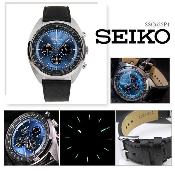 online store 49715 55857 SEIKO精工 個性魅力視距儀三眼太陽能石英腕錶 SSC625P1