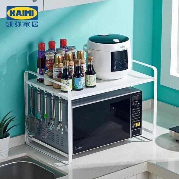 白色簡約鐵藝雙層臺面烤箱收納整理架用品省空間廚房微波爐置物架【618店長推薦】