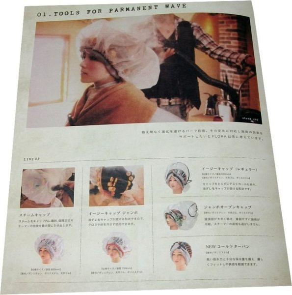 日本 FLORA 活動式護髮帽  3 入裝  可後護髮帽上方打開方便添加燙髮劑   日本製