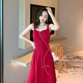 吊帶裙子女夏季收腰顯瘦氣質法式連衣裙長裙【橘社小鎮】