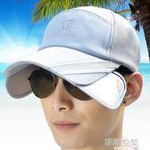 帽子男棒球帽夏天鴨舌帽 防曬帽太陽帽運動大檐伸縮遮陽帽 韓語空間