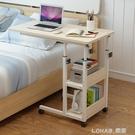 升降可行動床邊桌家用筆記本電腦桌臥室懶人桌床上書桌簡約小桌子 樂活生活館