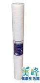 濾水器20 吋Clean Pure 小胖5 微米PP 棉質濾心,NSF ,SGS 雙 1