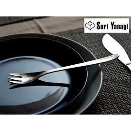 柳宗理 Sori Yanagi 餐具 不鏽鋼 18.3cm 餐叉-B