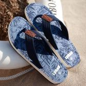 人字拖男款拖鞋夏季歐美潮流防滑男士沙灘涼拖鞋夾腳沙灘鞋 時尚潮流