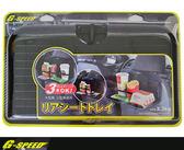 【旭益汽車百貨】G-SPEED 車用餐盤 PR51