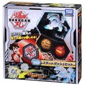 1-2月特價 TAKARA TOMY 爆丸 爆008 爆丸卡片遊戲組合套組 Vol.1 TOYeGO 玩具e哥