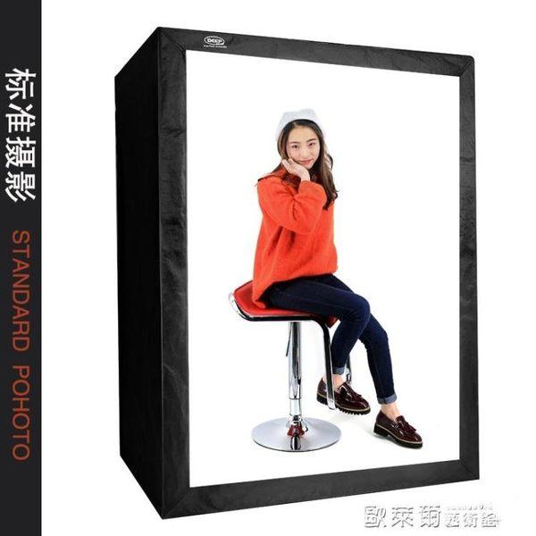 攝影棚配件 DEEP專業LED160CM攝影棚套裝服裝人像柔光箱攝影燈箱拍照器材道具 JD 玩趣3C