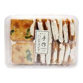 緣圓伴手禮 手工牛軋蔥餅(20入)【小三美日】※禁空運