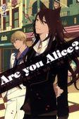 (二手書)Are you Alice? 你是愛麗絲?(2)
