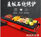 燒烤架戶外小型迷你無煙碳爐子家用木炭烤肉烤串工具野外全套便攜MBS『「時尚彩紅屋」