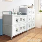 碗櫃家用廚房置物櫃收納櫃子儲物櫃簡易組裝廚櫃鋁合金經濟型櫥櫃MBS「時尚彩紅屋」