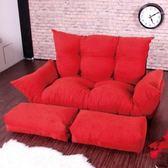 伊登 克羅 落地式沙發床(紅)