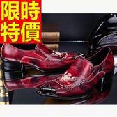 尖頭鞋 男真皮皮鞋-復古宮廷刺繡雕花布洛克男鞋子58w96[巴黎精品]