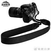 相機背帶單反簡約時尚佳能5D4/6d尼康d750索尼a7微單掛脖男潮肩帶 理想潮社