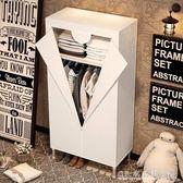 25MM加粗加固鋼管簡易衣櫃鋼架布藝布衣櫃單人小號簡約現代經濟型『CR水晶鞋坊』YXS