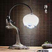 創意新中式復古檯燈客廳書房臥室裝飾床頭燈現代簡約藝術禪意檯燈igo「青木鋪子」