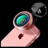 廣角手機鏡頭微距iPhone6魚眼外置攝像頭神器蘋果7通用單反6s時尚 教主雜物間