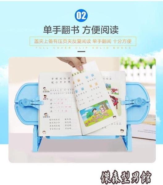 悟生兒童閱讀架讀書架簡易桌上學生用書夾書靠書立書擋書托夾書器看書架書立架伸縮創