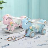 搖搖馬 兒童搖馬搖搖馬塑料兩用車加厚大號寶寶一歲1-6周歲小玩具 【喵可可】