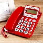 電話 翻蓋座機 固定電話 來電顯示 免電池 有線        時尚教主