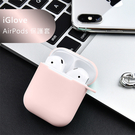 【WiWU】iGlove AirPods 矽膠保護套(粉紅)