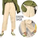 EASON SHOP(GU7936)韓版...