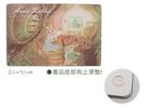 柚柚的店【2001】安妮兔強化玻璃砧板2...