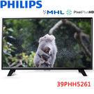 《送原廠DVD機&藍牙喇叭》PHILIPS飛利浦 39吋 HD液晶電視39PHH5261附視訊盒(贈品二週後寄出)
