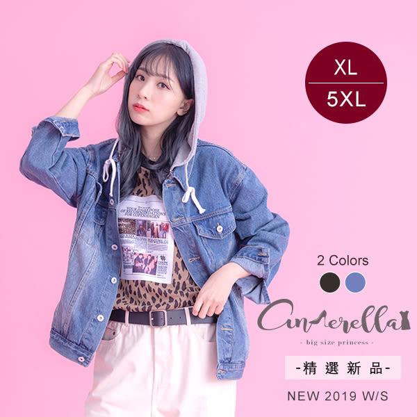 大碼仙杜拉-韓妞連帽百搭牛仔外套(帽可拆)-XL-5XL碼 ❤【SUC028】(預購)