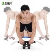 四輪腹肌輪健腹輪健身器材家用回彈拉力繩運動減肚子瘦腰部女男