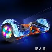 平衡車兒童智慧扭扭車兩輪學生電動雙輪平行車成人代步車 qz3722【野之旅】
