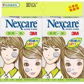 3M 新抗痘速成緊急修護包(2入) ◆86小舖 ◆