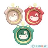 寶寶可折疊臉盆3個裝2嬰兒童洗臉盆新生兒小盆子【千尋之旅】