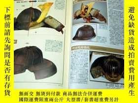 二手書博民逛書店Japanese罕見SAMURAI OLD WAR ARMOR and KABUTO helmet photo b
